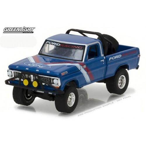 All-Terrain Series 5 - 1970 Ford F-100 Pickup