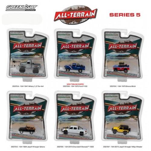 All-Terrain Series 5 - Set