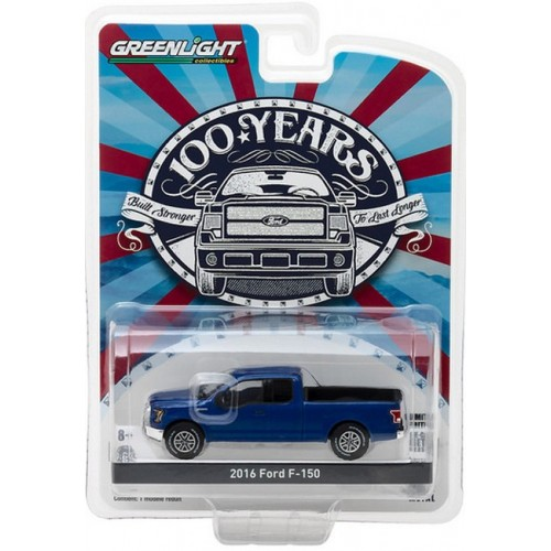 Anniversary Collection Series 5 - 2016 Ford F-150