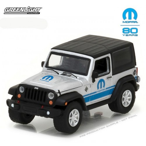 Anniversary Collection Series 5 - 2015 Jeep Wrangler