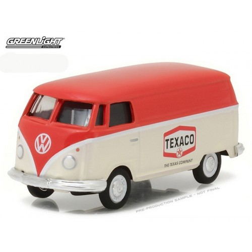 Club Vee-Dub Series 5 - 1975 Volkswagen Type 2 Panel Van