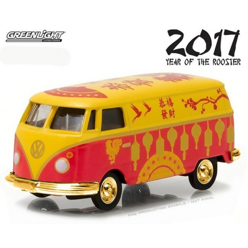 Hobby Exclusive - Volkswagen Panel Van Chinese Zodiac