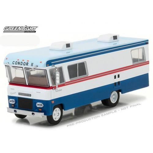 HD Trucks Series 9 - 1972 Condor II RV