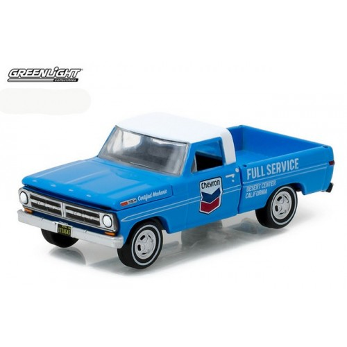 Running on Empty Series 1 - 1972 Ford F-100 Truck