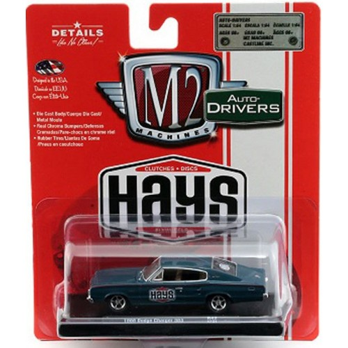 Drivers Release 42 - 1966 Dodge Charger 383