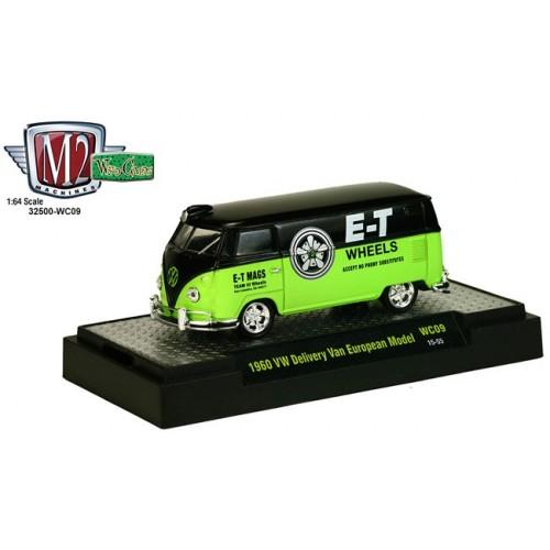 M2 Machines Wild Cards Release 9 - 1960 Volkswagen Delivery Van