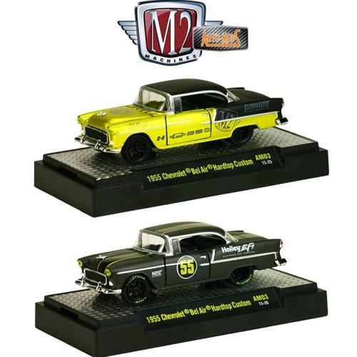 Auto-Mods Release 3 - 1955 Chevy Bel Air Hardtop Custom Set