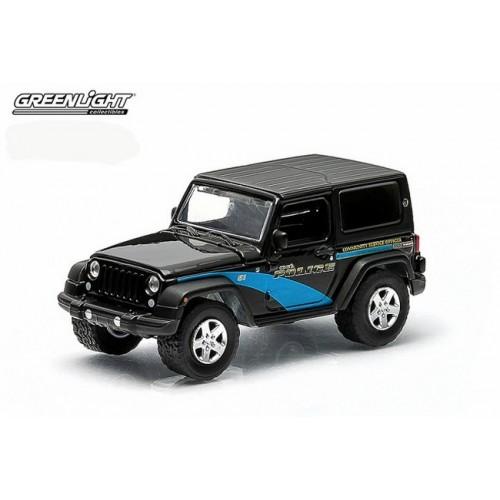 Hot Pursuit Series 15 - 2012 Jeep Wrangler