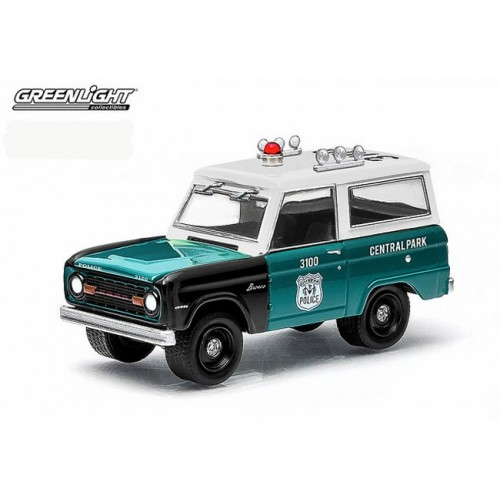 Hot Pursuit Series 15 - 1967 Ford Bronco