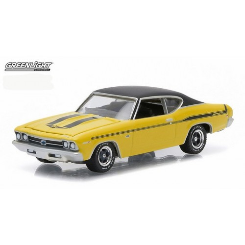 GL Muscle Series 14 - 1969 Chevy Yenko COPO Chevelle