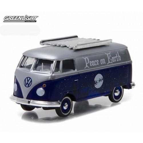 Holiday Collection Series 1 - Volkswagen Type 2 Panel Van