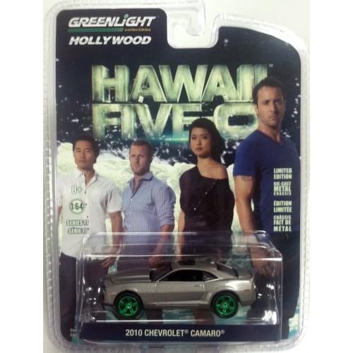 Hollywood Series 17 - 2010 Chevrolet Camaro Green Machine Version