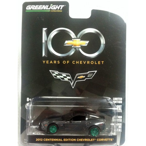 Anniversary Collection Series 4 - 2012 Chevy Corvette Green Machine Version