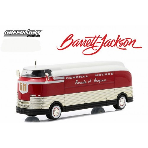 Hobby Exclusive - 1950 General Motors Futurliner
