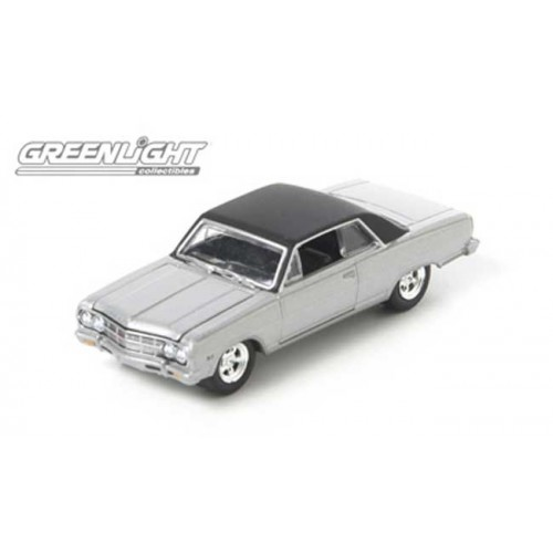 Zine Machines Series 2 - 1965 Chevrolet Chevelle