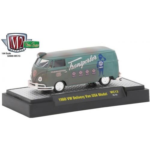 M2 Machines Wild Cards Release 13 - 1960 Volkswagen Delivery Van
