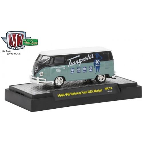 M2 Machines Wild Cards Release 12 - 1960 Volkswagen Delivery Van