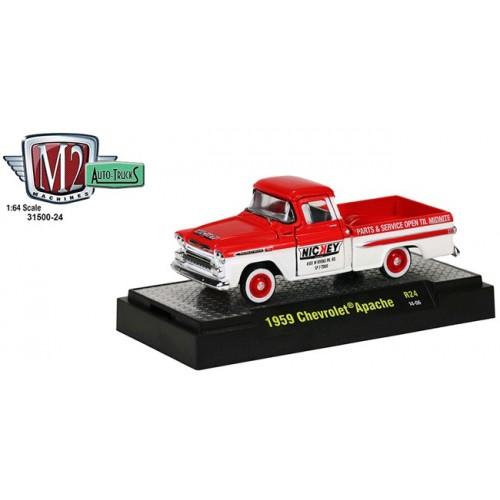 Auto-Trucks Release 24 - 1959 Chevrolet Apache Truck