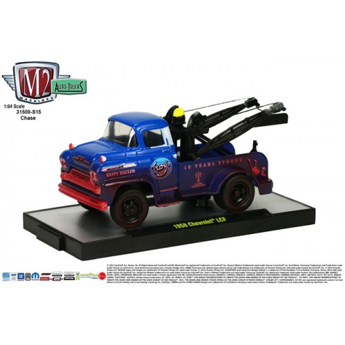 Auto-Trucks Troy's Toys Exclusive - 1958 Chevy LCF Tow Truck Muddy Chase