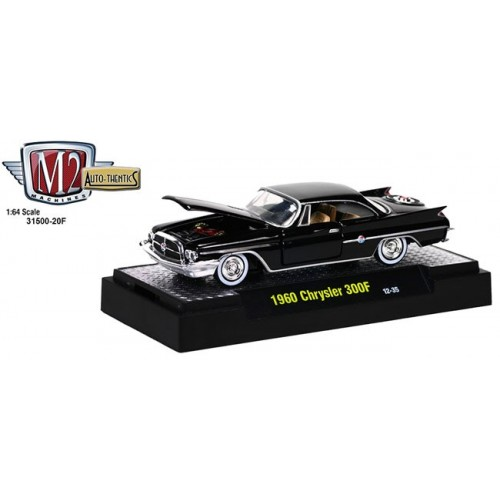 Auto-Thentics Release 20F - 1960 Chrysler 300F