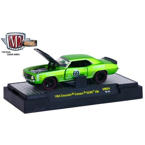 Auto-Mods Release 4 - 1969 Chevrolet Camaro SS/RS 396
