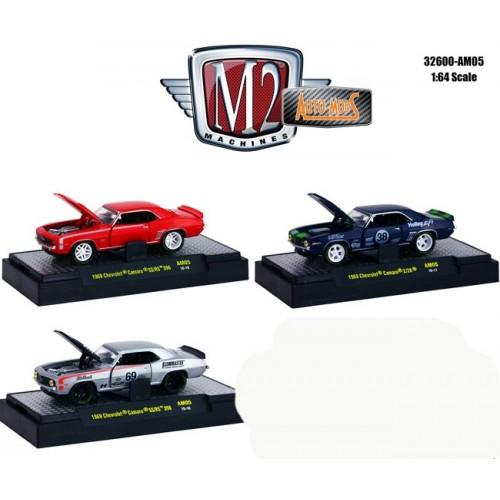 Auto-Mods Release 5 - SET