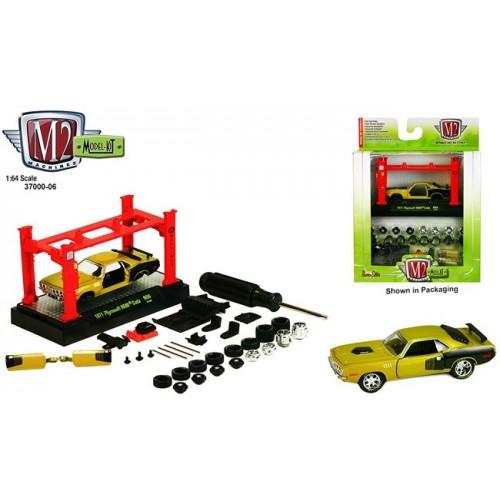 Model-Kits Release 6 - 1971 Plymouth HEMI Cuda