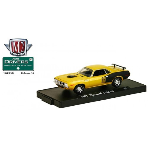 M2 Machines Drivers Release 34 - 1971 Plymouth Cuda 383