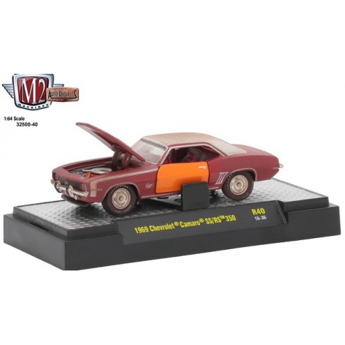 Auto-Projects Release 40 - 1969 Chevrolet Camaro SS/RS 350