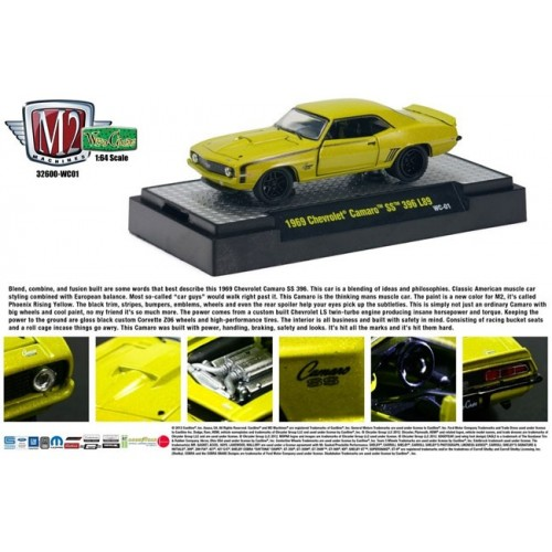 Wild Cards Release 1 - 1969 Chevy Camaro SS 396 L89