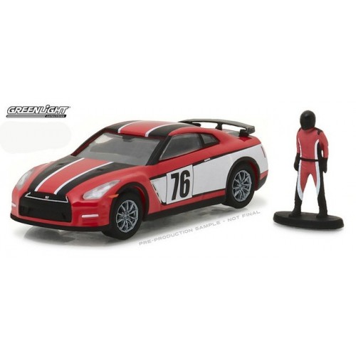 The Hobby Shop Series 1 - 2015 Nissan GT-R with Driver