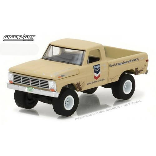 Running on Empty Series 3 - 1968 Ford F-100 Standard Oil