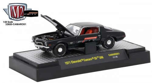 Detroit Muscle Camaro Release 1 - 1971 Chevy Camaro SS 396