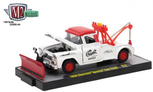Auto-Trucks Release 44 - 1958 Chevrolet Apache Tow Truck