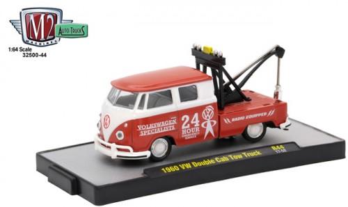 Auto-Trucks Release 44 - 1960 Volkswagen Double Cab Tow Truck