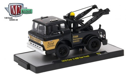 Auto-Trucks Release 44 - 1970 Ford C-600 Tow Truck