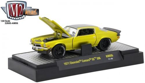 Auto-Mods Release 6 - 1971 Chevrolet Camaro SS 396