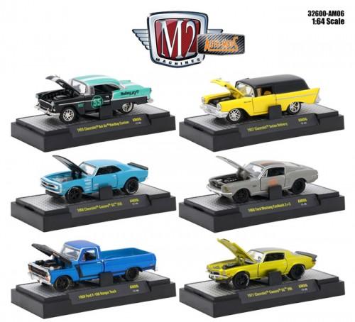 Auto-Mods Release 6 - SET