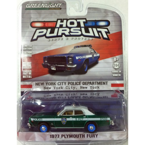 Hot Pursuit Series 24 - 1977 Plymouth Fury NYPD GREEN MACHINE