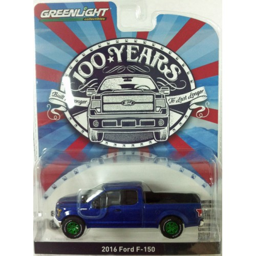 Anniversary Collection Series 5 - 2016 Ford F-150 GREEN MACHINE
