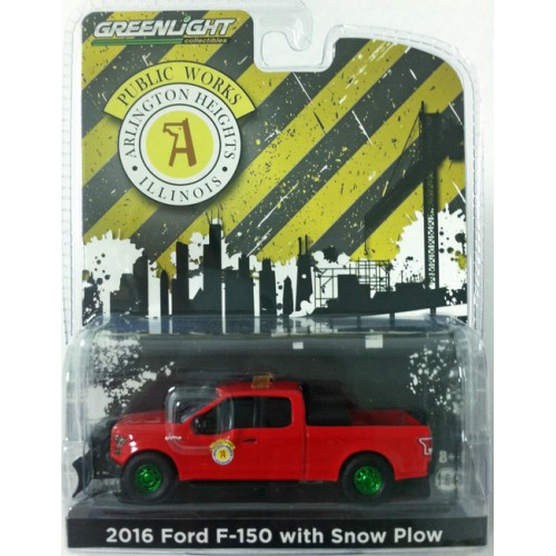 Hobby Exclusive - 2016 Ford F-150 with Snow Plow Arlington Heights GREEN MACHINE