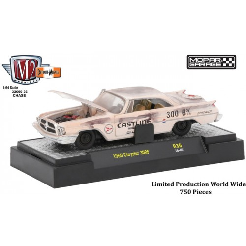 Detroit Muscle Release 36 - 1960 Chrysler 300F CHASE CAR
