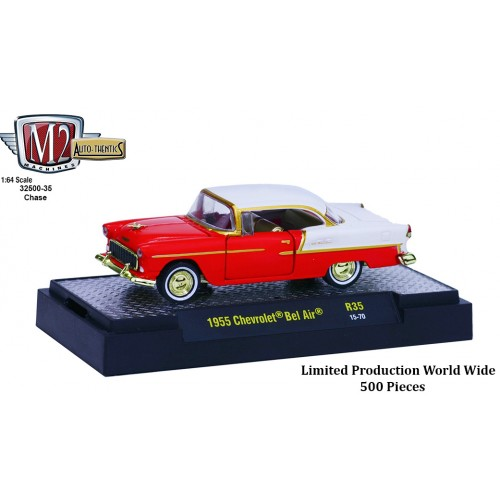 Auto-Thentics Release 35 - 1955 Chevrolet Bel Air CHASE CAR