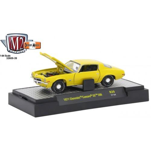 Detroit Muscle Release 39 - 1971 Chevrolet Camaro SS 396