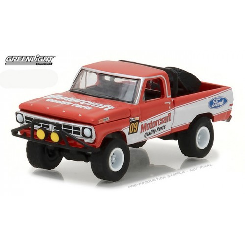 Blue Collar Series 3 - 1971 Ford F-100 Truck