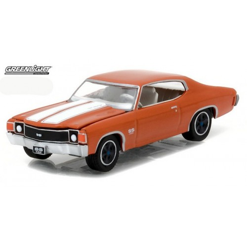 GL Muscle Series 18 - 1972 Chevrolet Chevelle SS