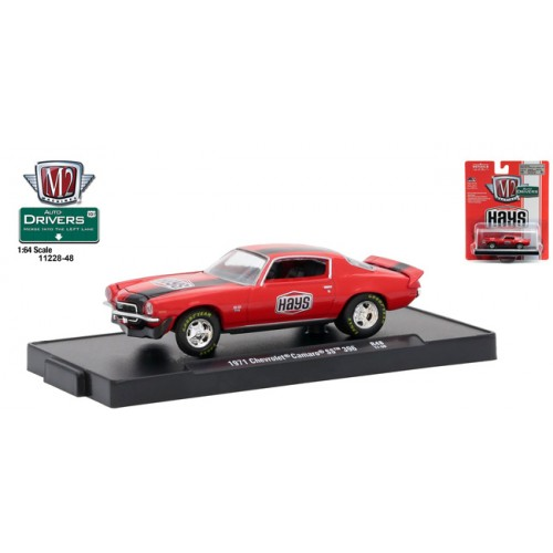 Drivers Release 48 - 1971 Chevrolet Camaro SS 350