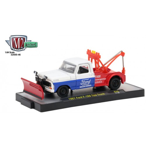 Auto-Trucks Release 46 - 1967 Ford F-100 Tow Truck