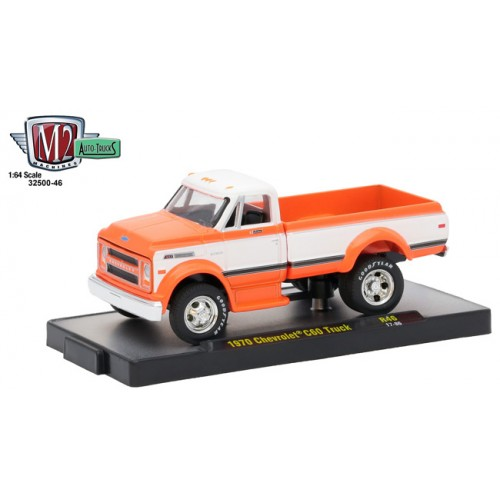 Auto-Trucks Release 46 - 1970 Chevy C60 Truck