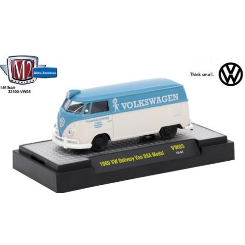 Volkswagen Release 5 - 1960 Volkswagen Delivery Van